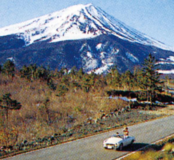 昭和39年に開通した富士スバルライン