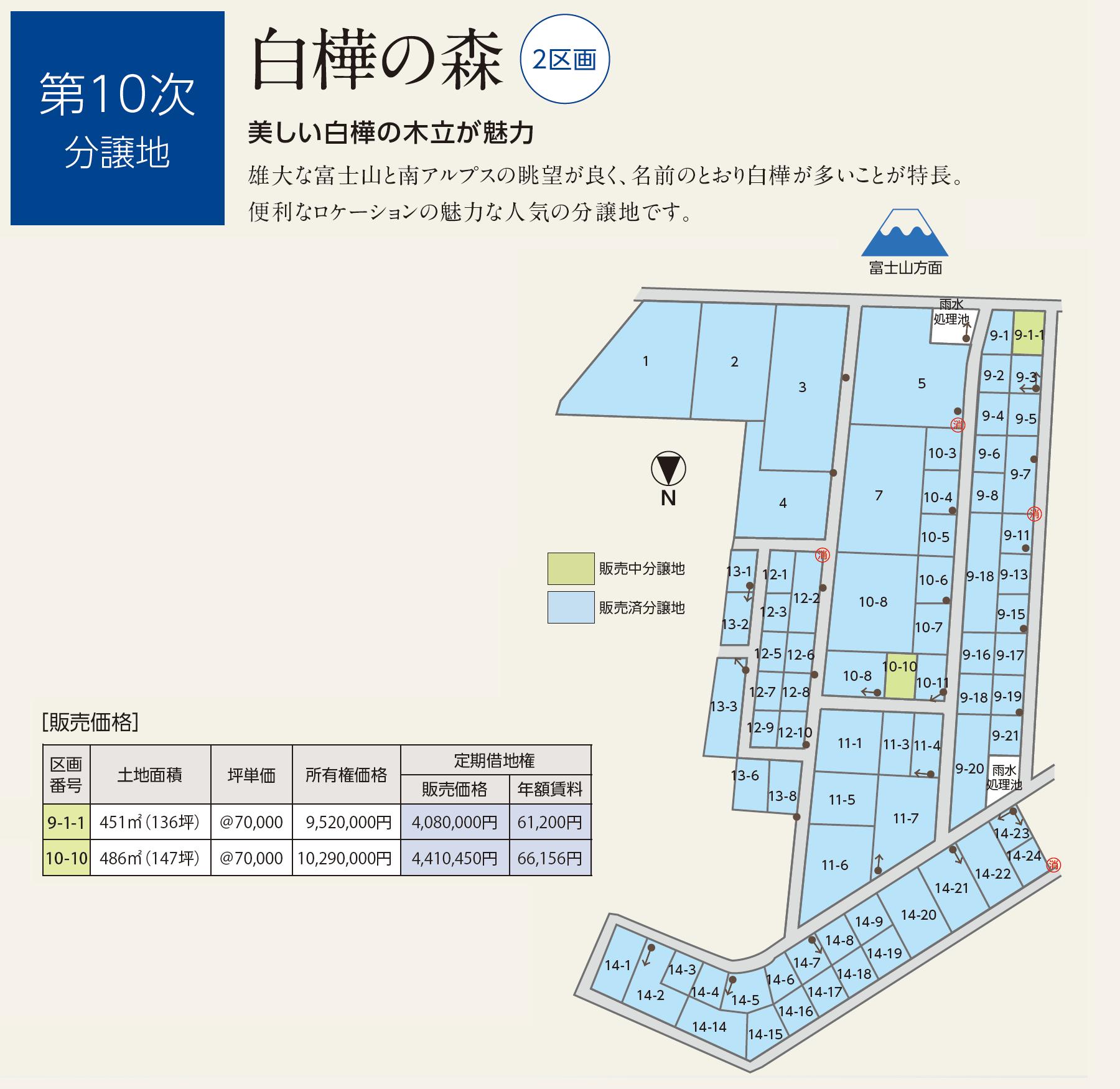 shirakaba_map_L