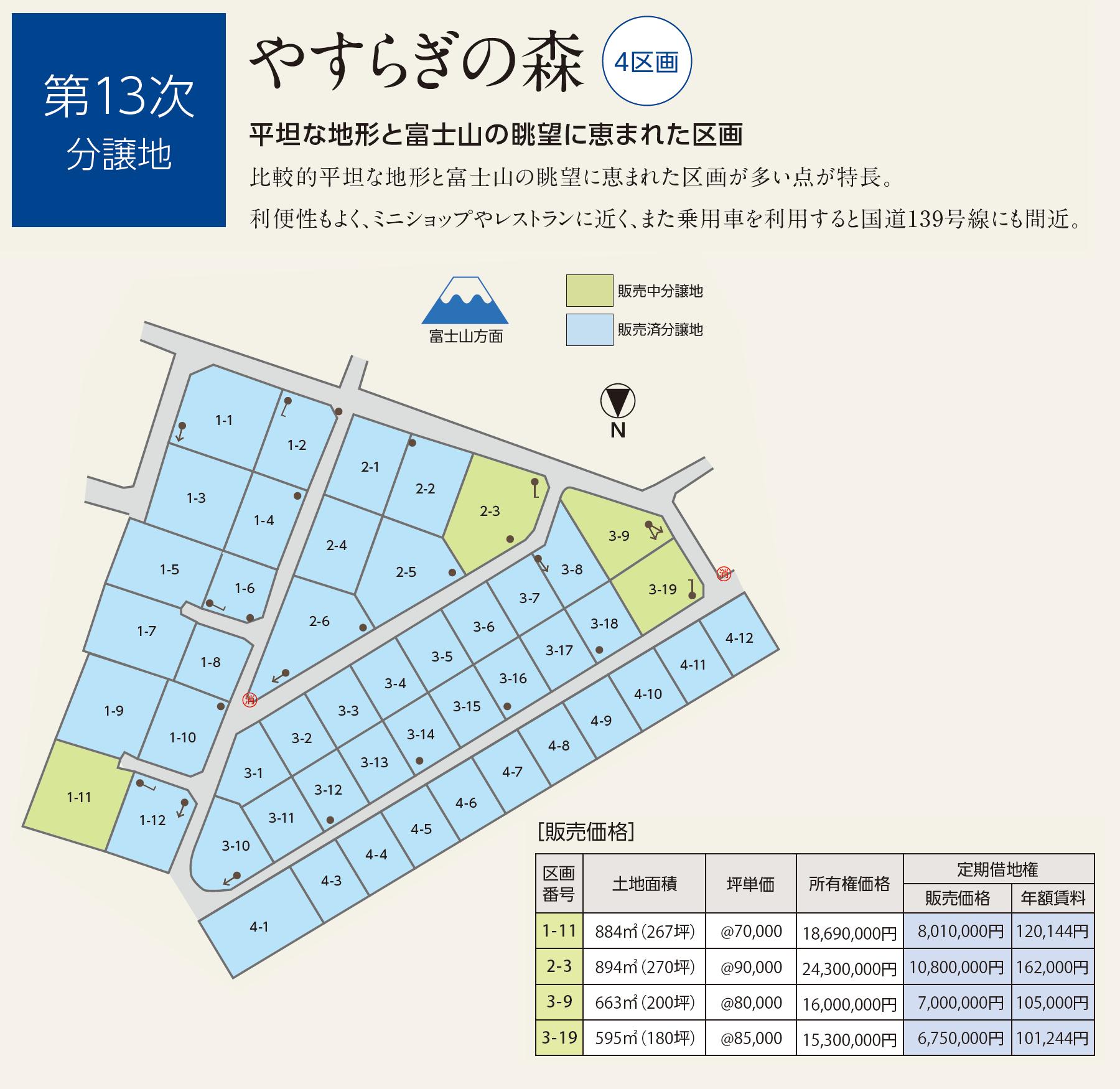 yasuragi_map_L